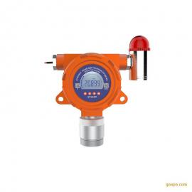 氧气瓶存放室氧气浓度报警器可无线传输