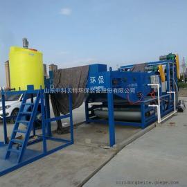定做洗沙污泥处理设备带式压滤机脱水效果好-中科贝特环保达标