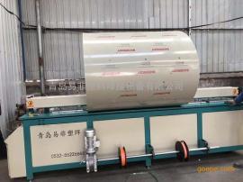 PP塑料板材卷圆机 PP碰焊机 自动塑料对焊机