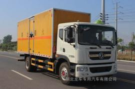 东风D9腐蚀性物品厢式运输车