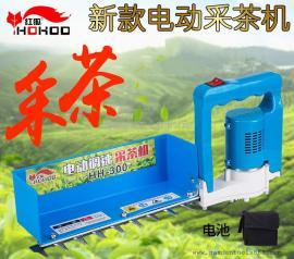红狐狸电动单人采茶机 小型便携式摘茶机 充电式茶叶收割机