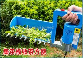 捍绿无刷电动采茶机 24V单人便携式多功能修剪机充电绿篱机
