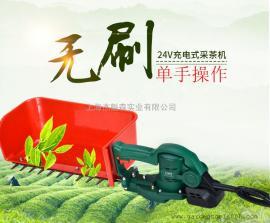 捍绿新款单人充电式修剪机 多功能电动采茶机直流便携式采茶剪