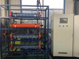 饮水处理次氯酸钠发生器/自来水消毒设备