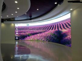酒店内p2.5弧形LED显示大屏幕制造厂商安装费用