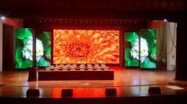 国际大酒店婚庆典礼宴会厅LED彩色电子舞台屏多少钱一平米