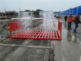工地运输车辆冲洗平台 宏泰元机械送货上门 包安装
