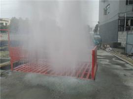 建筑工地专用洗轮机 洗车台 洗车槽