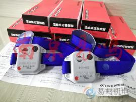 日本�L谷川HASEGAWA手表式�缶�器 HX-6/ HSS-30中���代理