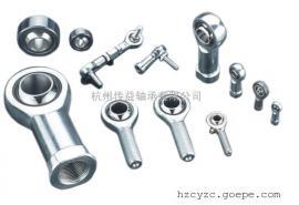 不锈钢关节轴承/不锈钢杆端轴承