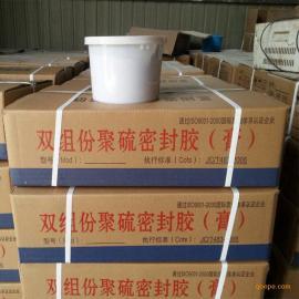 建筑防水聚硫防腐密封胶A优质聚氨酯密封胶规格齐全支持定制