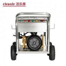 晶面电动高压清洗机380V高压水枪280KG工业除锈用高压清洗机