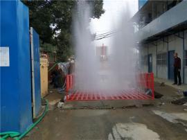 宏泰源清洁设备高效洗车台 建筑工地自动冲洗平台 厂价优惠
