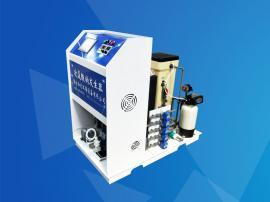 电解食盐次氯酸钠发生器/电解盐消毒柜