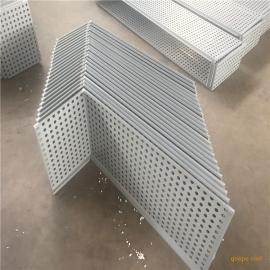 广汽传祺4S店外墙装饰网/钢制微穿孔吸音板吊顶款式多样可定制