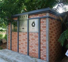 包安装环保垃圾房厂商扫码环保垃圾房商家