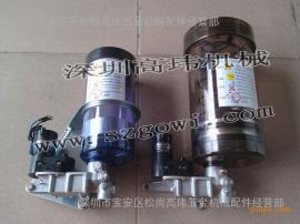 SK505电动黄油泵 注塑机床IHI自动黄油注油机SK505油杯马达
