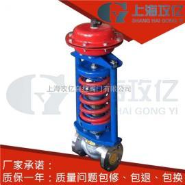 ZZYP-16B DN80自力式压力调节阀ZZYP-16B-DN125自力式压力调节阀