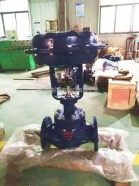 HLS-40B气动调节阀