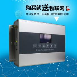 数据采集传输仪VOCS专用数据采集系统环境监测数据采集传输器