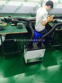 焊锡烟尘过滤装置XY-01电子工厂净化器电烙铁吸烟机