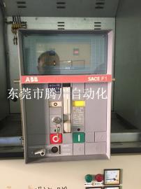 【ABB断路器常见故障有一直储能振动大】