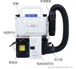 电动超低容量喷雾器 锂电池充电式气溶胶喷雾器消毒室内杀虫机