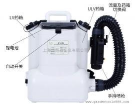 锂电池超低容量喷雾器 气溶胶喷雾器 消毒杀虫医院教室医院杀菌