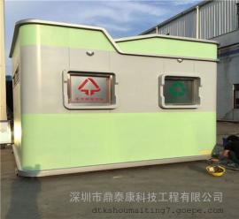 户外防水防火环卫垃圾房专业生产加工厂 环保垃圾房专业定制