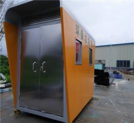 高质量垃圾屋厂商 定做垃圾屋成品 定做垃圾屋现货