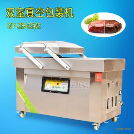 双室真空包装机无氧包装熟食果蔬茶叶大米设备