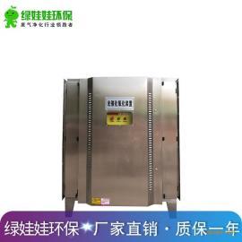 适用于炼油厂固气处理装置 低温等离子除臭设备