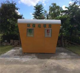 公园环卫垃圾房成品设计合理环卫垃圾房定做设计效果图