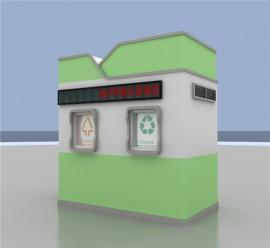 环保垃圾房报价表 环卫垃圾房设计 生态垃圾房厂商