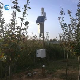 WQMS1000电导率PH浊度溶解氧水温五要素水质监测站