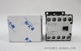 EATON伊顿穆勒接触器式继电器DILM9-01C(220-230V50HZ)