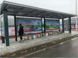 黄江候车亭项目 不锈钢候车亭安装 候车亭定做