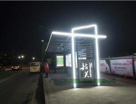 艺术型不锈钢候车亭 公交站台巴士候车亭 滚动灯箱制作安装