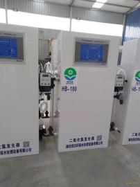 二氧化氯发生器农村饮用水杀菌消毒设备