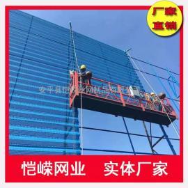 生产标准煤矿防风抑尘网 电厂圆形孔挡风抑尘网