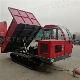 定做 山地 农田履带拖拉机运输车 多功能自卸爬山王运输车