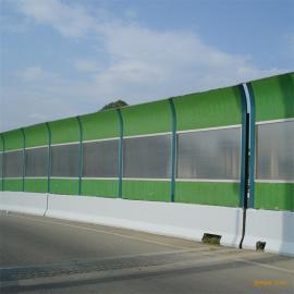 高速公路隔音墙,高速公路消音墙,公路声屏障