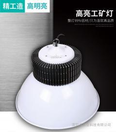 100WLED厂房灯,仓库照明节能灯100W,120WLED工矿灯