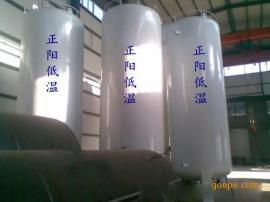 液氩储罐,液氩低温储罐用户推荐选择