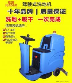 地下车库清洗驾驶式电动洗地机