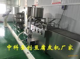 商用豆腐皮机 全自动小型豆腐皮机 豆腐皮机器设备 一人生产