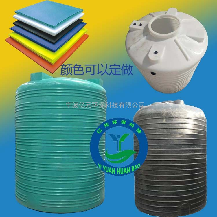 新品上市20吨减水剂储罐 20立方复配罐 外加剂储罐
