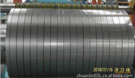 宝钢B50A400电工钢B50A400