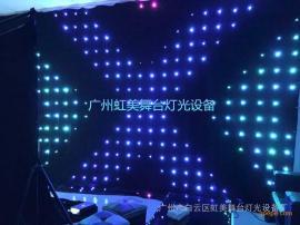 虹美视频幕布led视频幕布视频布RGB视频布YY直播背景视频幕布