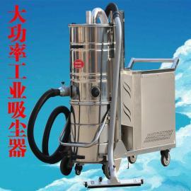 5500W强力工业吸尘器打磨配套用吸粉尘颗粒焊渣用吸尘器